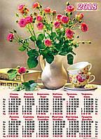 Календарь листовой на 2018 год. Кувшин и чашки А-19. Цена за 1 шт. - 1.85 грн. при заказе от 300 грн