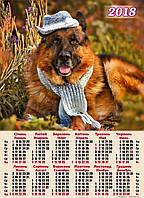 Календарь листовой на 2018 год. Овчарка в шляпе А-03. Цена за 1 шт. - 1.85 грн. при заказе от 300 гр