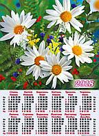 Календарь листовой на 2018 год. Ромашки А-18. Цена за 1 шт. - 1.85 грн. при заказе от 300 гр