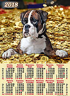 Календарь листовой на 2018 год. Собака в монетах А-06. Цена за 1 шт. - 1.85 грн. при заказе от 3