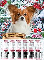 Календарь листовой на 2018 год. Собака в снегу А-11. Цена за 1 шт. - 1.85 грн. при заказе от 3