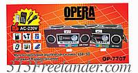 Радиоприемник - портативная акустика Opera OP-7707. Только ОПТОМ! В наличии!Лучшая цена!
