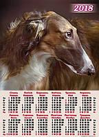 Календарь листовой на 2018 год. Собака охотничья А-01. Цена за 1 шт. - 1.85 грн. при заказе от 3