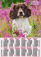 Календарь листовой на 2018 год. Собака в фиолетовых цветах А-04. Цена за 1 шт. - 1.85 грн. при заказ