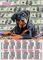 Календарь листовой на 2018 год. Собака деньги А-07. Цена за 1 шт. - 1.85 грн. при заказе от 3