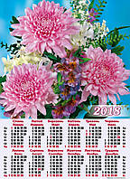 Календарь листовой на 2018 год. Цветы А-16. Цена за 1 шт. - 1.85 грн. при заказ