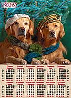 Календарь листовой на 2018 год. Собаки в шапках А-10. Цена за 1 шт. - 1.85 грн. при заказ