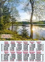 Календарь листовой на 2018 год. Природа А-15. Цена за 1 шт. - 1.85 грн. при заказ