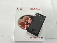 Смартфон CMS1 - китайская копия. Только оптом! В наличии!