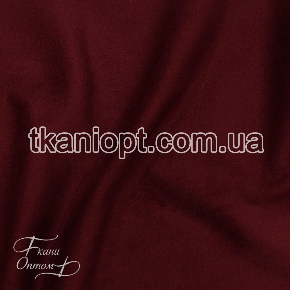 Ткань Стрейч замша плотный  (бордовый)