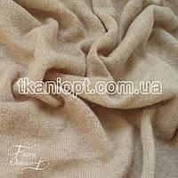 Ткань Трикотаж ангора арктика (бежевый)