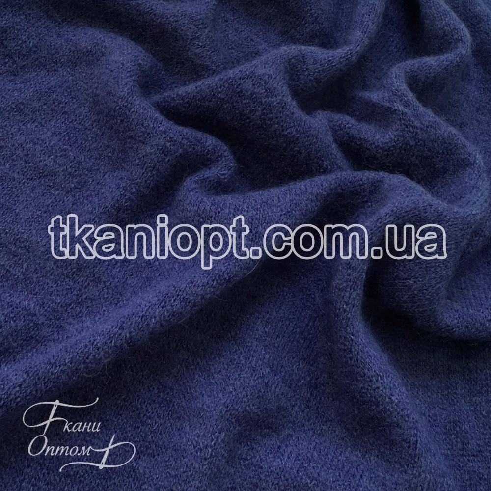 Ткань Трикотаж ангора арктика (электро-синий)