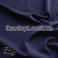 Ткань Трикотаж Оттоман (темно-синий)