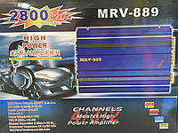 Усилитель звука автомобильный MRW 889. Только ОПТОМ! В наличии!Лучшая цена!