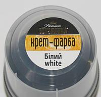 Крем білий для взуття в банці Блискавка 60мл, фото 1