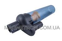 Фильтр циклонный DUST FULL для пылесоса Samsung DJ97-00625Е (с защелкой)
