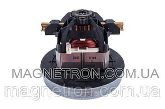 Двигатель (мотор) для пылесосов Zelmer 60.9500 793337 1600W