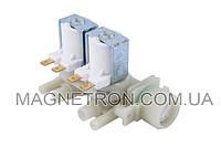 Клапан подачи воды 2/90 для стиральной машины Indesit C00066518