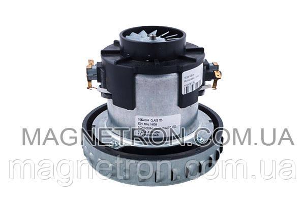 Двигатель (мотор) для пылесоса Vitek GS8222-04 1400W mhn06142, фото 2