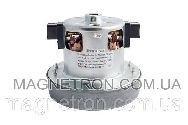 Двигатель (мотор) для пылесосов LG 2000W YDC01-8-1 EAU41711813, фото 2