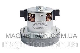 Заказать крышечки для двигателей защитные резиновые dji квадрокоптер для аэросъемки