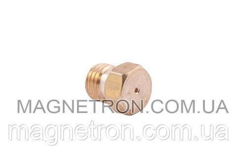 Форсунка для газовой плиты 0.65mm