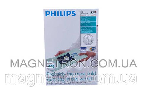 Набор мешков (4шт) FC8022/04 S-BAG Clinic Anti-Allergy к пылесосу Philips 883802204010