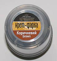 Крем для взуття коричневий в банку Блискавка 60мл, фото 1