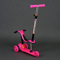 Самокат трехколесный с родительской ручкой 911 / 779-98 (розовый)