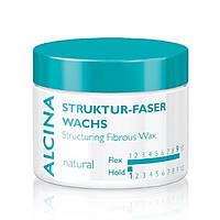 Стайлинг Alcina Воск волокнистый Alcina Natural Struktur Faser Wachs природной фиксации 50 мл