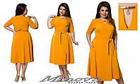 Женское Платье №1703 Вивьен -горчица под пояс больших размеров