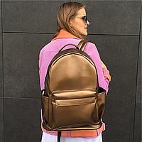 Большой рюкзак из экокожи бронзовый