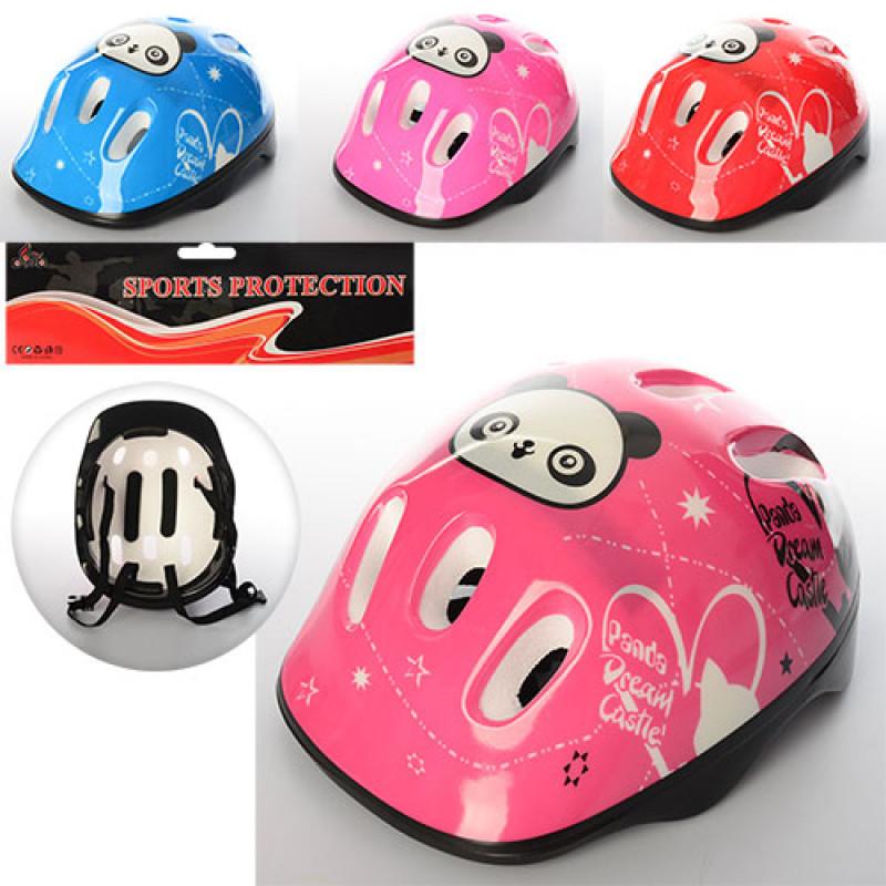 Шлем MS 0035 (3 цвета) - Гипер Маркет Онлайн в Одессе