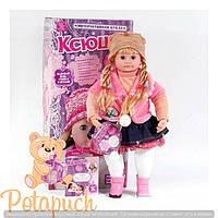 Многофункциональная интерактивная кукла «Ксюша»