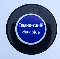 Крем темно синий для обуви в банке Блискавка