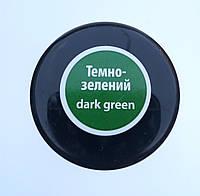 Крем темно зеленый для обуви в банке Блискавка
