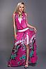 Платье двойка мод 297-6,размеры 44