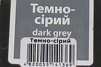 Крем темно серый для обуви в банке Блискавка