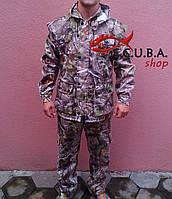 Костюм камуфлированный демисезонный для охоты и рыбалки (хлопок)