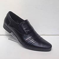 Мужские кожаные туфли черные