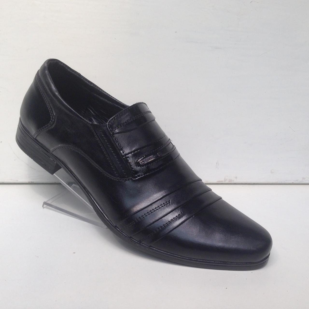 Мужские кожаные туфли черные, фото 1