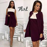 Костюм женский стильный платье и кардиган 5 цветов SMfL1739