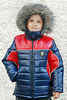 Куртка зимняя мальчику на подстежке 2-10 лет