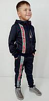 Синий спортивный костюм Moschino для мальчиков от 122 до 170 см.рост