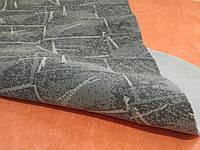 Велюровая ткань  ARTEK 70.72.01