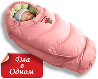 Пуховый конверт-трансформер, Alaska Demi+ Size control (Розовый+подкладочная ткань на синтепоне 100)