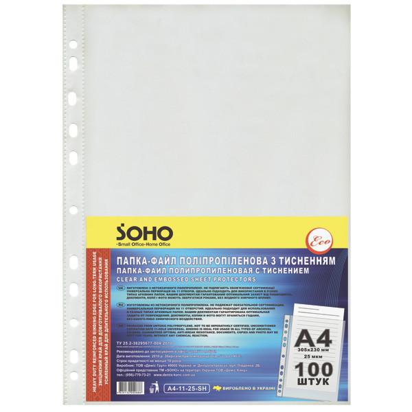 Файл для документов тисненный, А4 SOHO 30мк