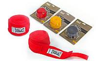 Бинты боксерские (2шт) хлопок с эластаном EVERLAST (l-4м, цвета в ассортименте)