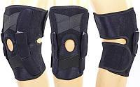 Наколенник-ортез коленного сустава открывающийся с шарниром 1820: регулируемый размер