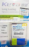 Aкумулятор KEVA DPD-T5353для HTC Touch Diamond 2, T5353, Pure, Rome,Tattoo 1700mAh